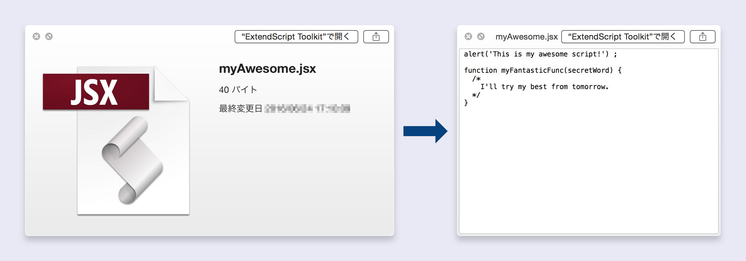 jsxのアイコンがプレビューに変わる