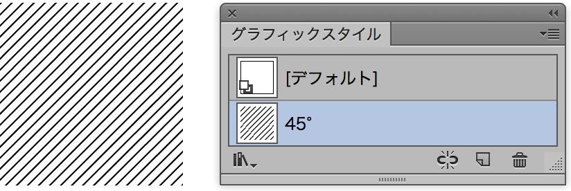 グラフィックスタイルで作成した状態の図版