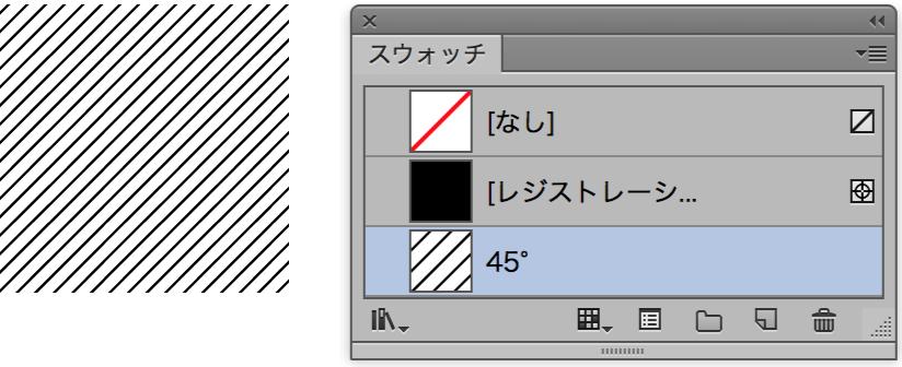 最初から45度で作成した状態の図版