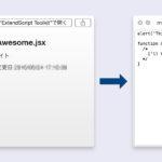 【解決】jsxファイルってQuick Lookできないの?