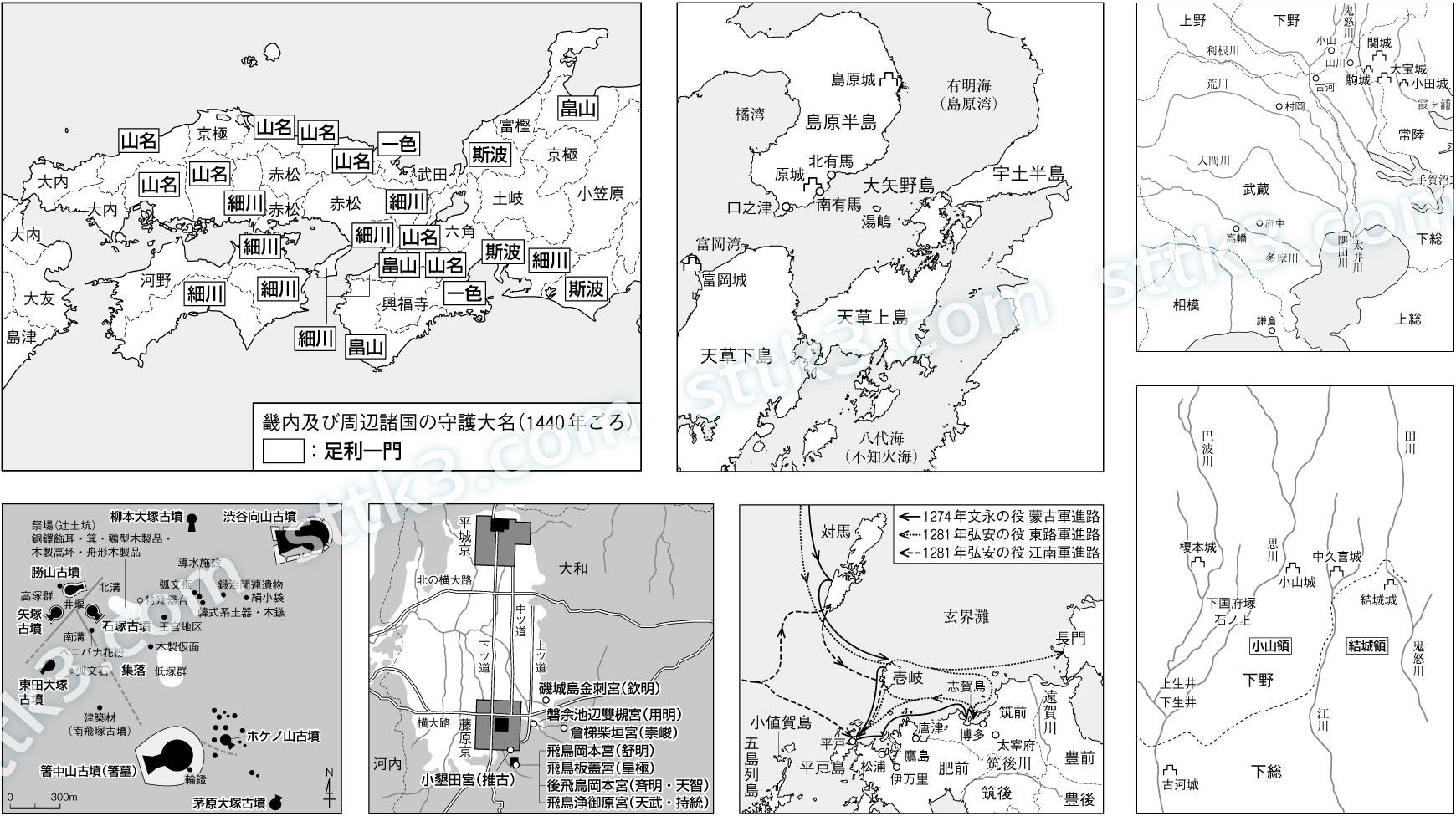 一般書日本史の地図・図版サンプル