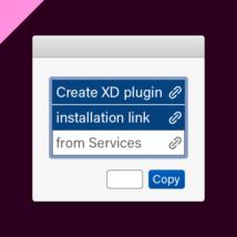 XDプラグインのインストールリンクをコピー アイキャッチ図版