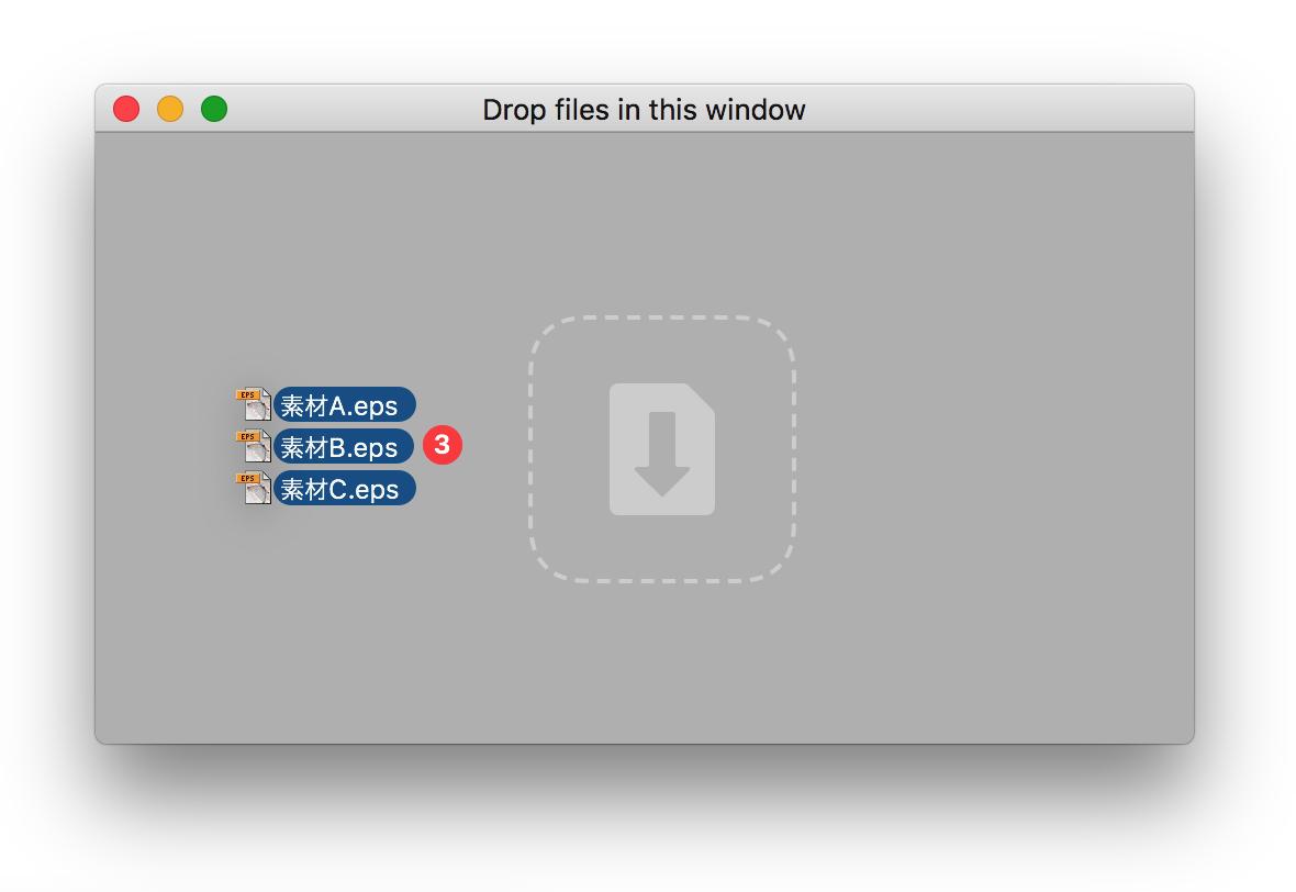 ファイルドロップ用ウインドウ 画像